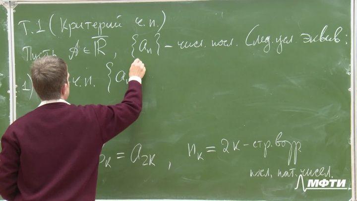 lektsii-po-matematicheskiy-analiz-predeli-dlya-chaynikov